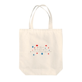 identity Tote bags