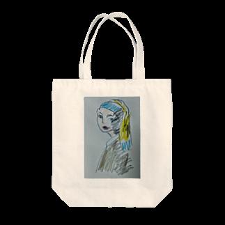 ✈オノウエ コウキの青いターバンの女? Tote bags