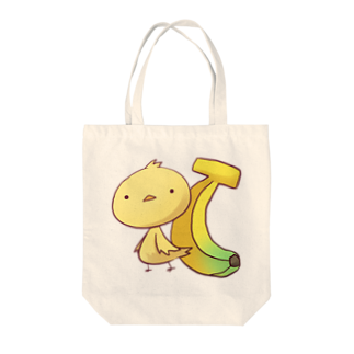 ロキのきいろいとりとばなな Tote bags