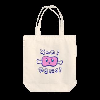 poyosumiのそ〜れ!やきにく! Tote bags