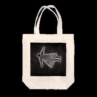 はしもとゆかのBlackbird Tote bags