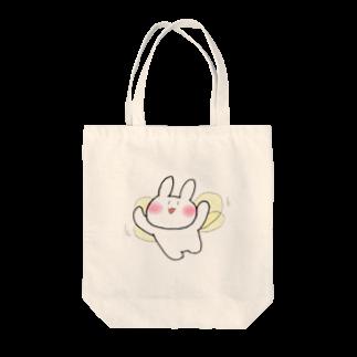 Wen-Do JapanのCLDハバタクノン Tote bags