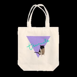 保護猫活動家すみパンさん家への支援グッズ!のNo.17 夢かわバットにゃん♪ Tote bags