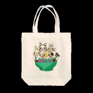アトリエねぎやまの丼 Tote bags
