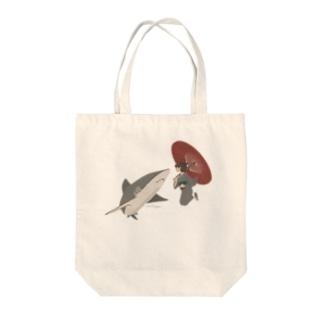 サメと出会うさめ子さん。 Tote bags