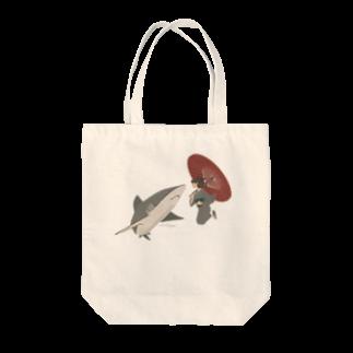 イラストレーター さかたようこのサメと出会うさめ子さん。 Tote bags