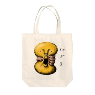 にぎり Tote bags