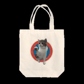 むぎ&みそのツッコミ猫 Tote bags