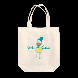 mの店のsuika suki Tote bags
