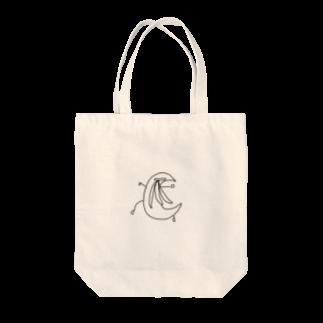 akimayaの月バナナ Tote bags