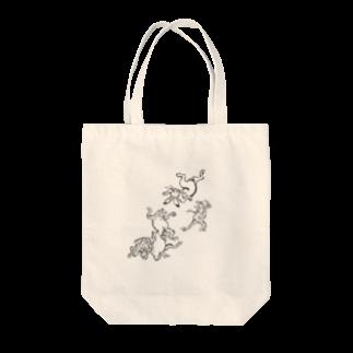 アトリエリトスの鳥獣戯画 Tote bags