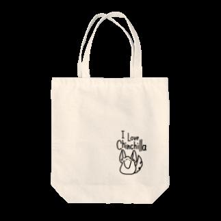 chinchillamfmfのチンチラさん Tote bags