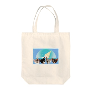 No.7 フルーツ4兄弟♪ Tote bags