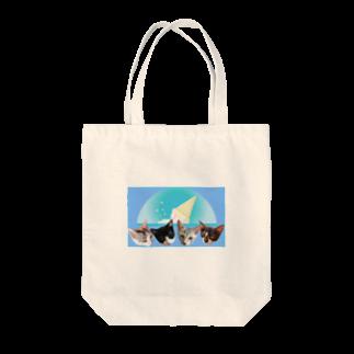 保護猫カフェ「駒猫」さん家のNo.7 フルーツ4兄弟♪ Tote bags