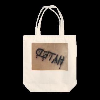kyouaku_drmの彼女のタトゥー Tote bags