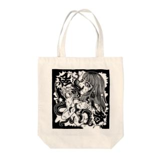 怪奇なタコさん Tote bags