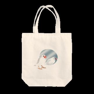 Ariroaの白文鳥くん Tote bags