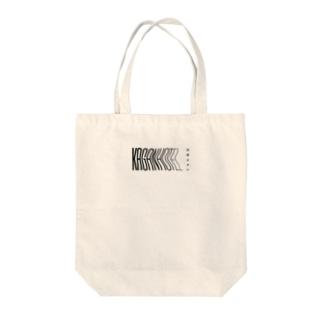 KAGANHOTEL オリジナル限定グッズ Tote bags