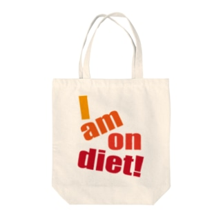 I am on diet! Tote bags