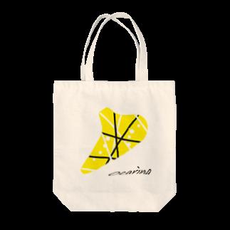 兎猫庵のオカリナ 黄色×白黒ライン Tote bags