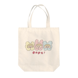 Cotton Animals! Oops! Tote bags