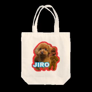 butagorillaのJIRO×3 Tote bags