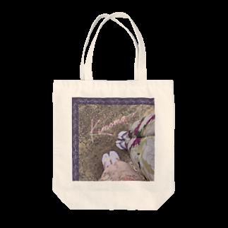 あいあいのKimono Tote bags