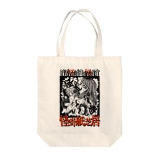 怪奇紙芝居のタコさん Tote bags