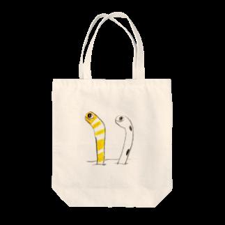 haru_38のチンアナゴとニシキアナゴ Tote bags