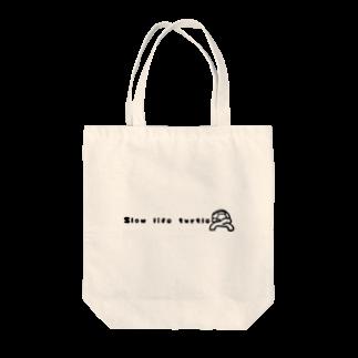Eatn-kkのSlow life turtles Tote bags
