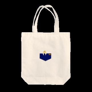 gaominのI'm  in オカメインコ  Tote bags