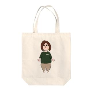 HMM Tote bags