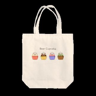 Myo's handmadeのBear Cupcake Tote bags