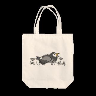 でこぱち商店のムクドリの蟻浴 Tote bags