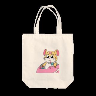 AkinoAliceのレッキングボール〜ポプテ風味〜 Tote bags