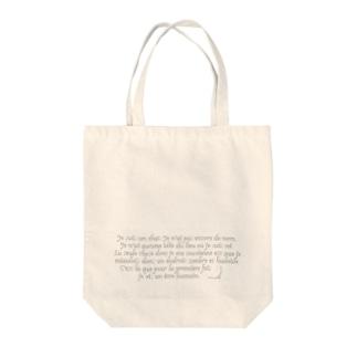 フランス吾輩は猫である(白抜) Tote bags