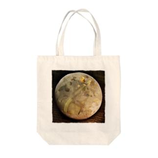 mental recall2 Tote bags