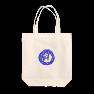 ☀️の月とおとこのこ Tote bags