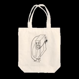 覇嶋卿士朗猿手品サンダークリムゾンじアまリーズ血褐色男爵ゾグザグゾクザギズグゾズゾノボラグラルゴンズの自立稼働ヤバ型かまぼこハウスサーキット Tote bags