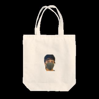 ri_sho_1019のイケてるメンズ Tote bags