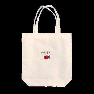 ivana425のおさかな社会主義 Tote bags