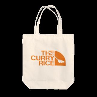 moruTのざ・カレーライス 2019夏モデル Tote bags