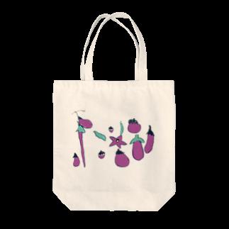 さとやま図案の色々な茄子 Tote bags