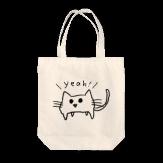 あとぺんのyeah! Tote bags