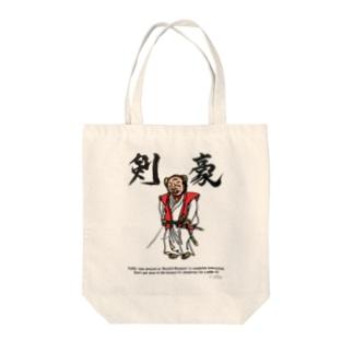 【剣豪】 Tote bags