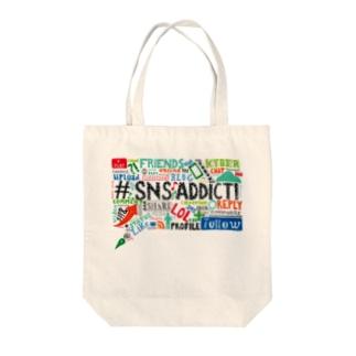 SNS addict Tote bags