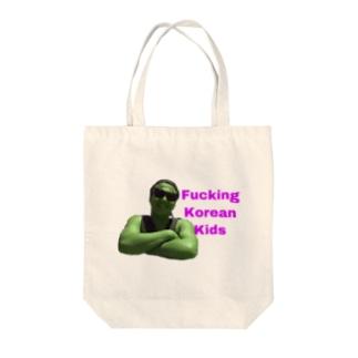 ニキタイフン Tote bags