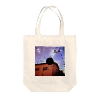 鳥と烏 Tote bags