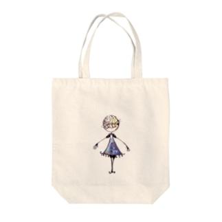 最後の私 Tote bags