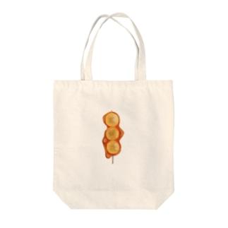 和菓子シリーズ みたらし日和 Tote bags